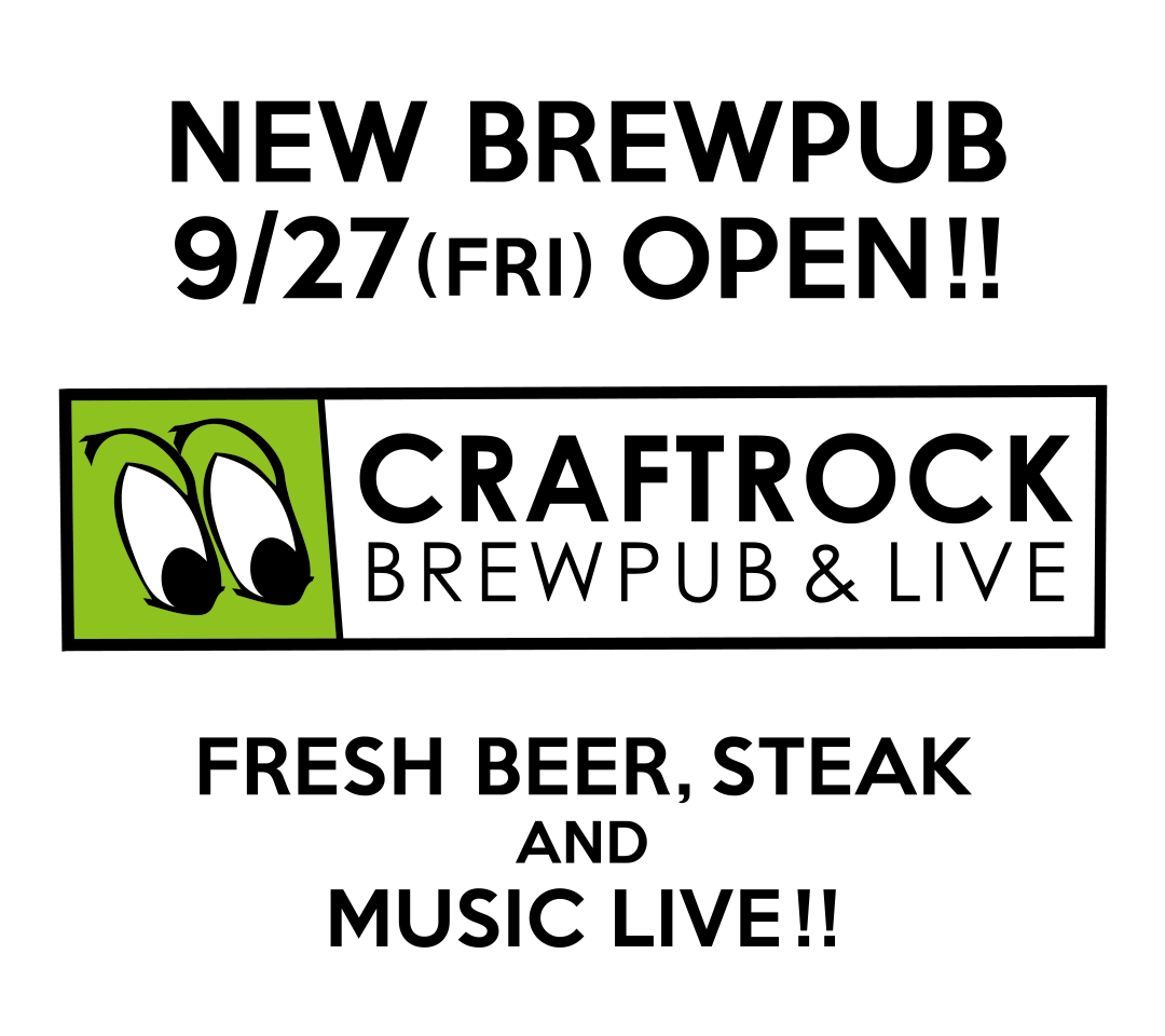 CRAFTROCK BREWPUB&LIVE FRESH BEER, STEAK & MUSIC LIVE!!