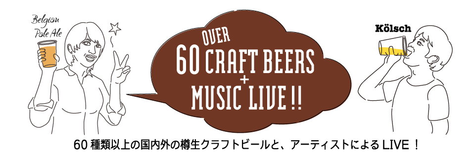 60CRAFTBEERS MUSICLIVE