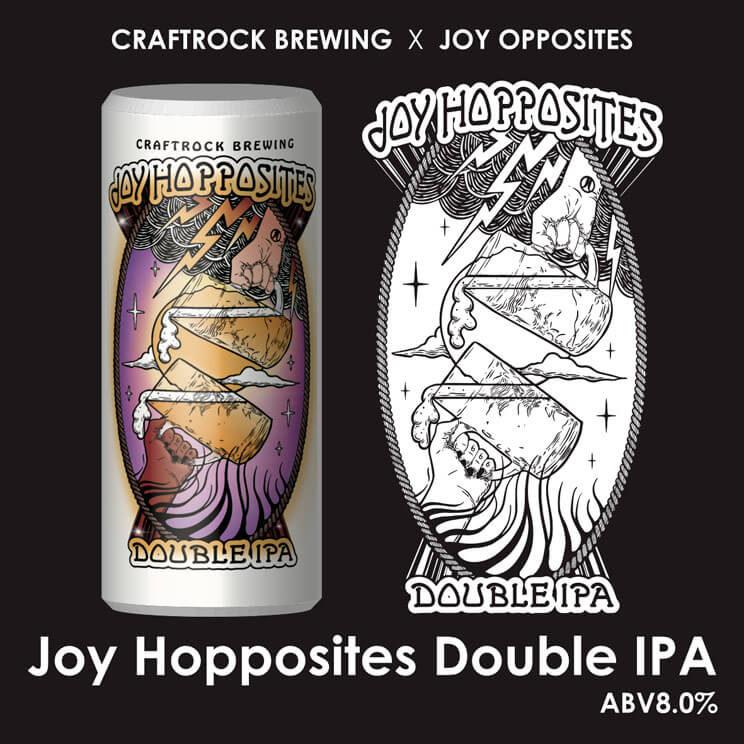 Joy Hopposites