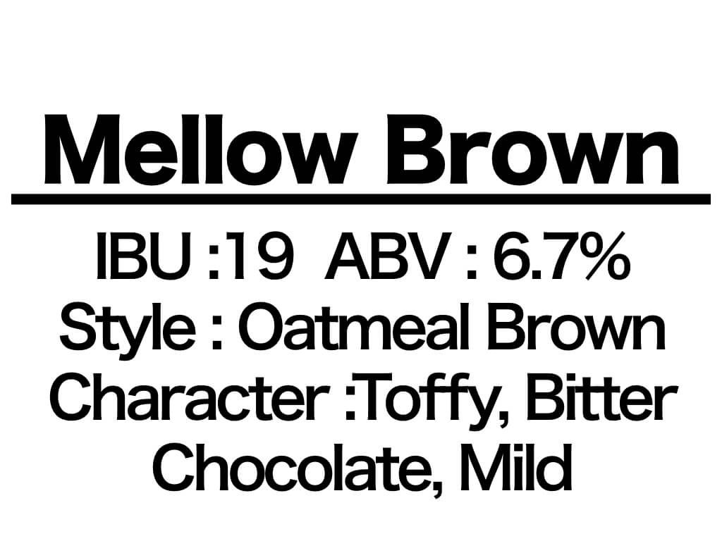 #3 Mellow Brown