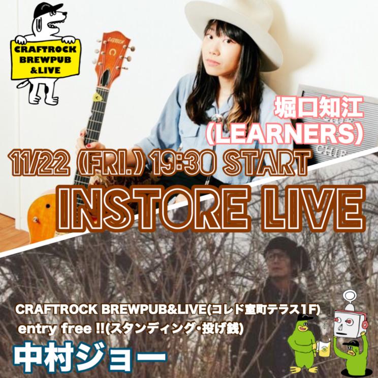 堀口知江(LEARNERS)<br></noscript><img class=