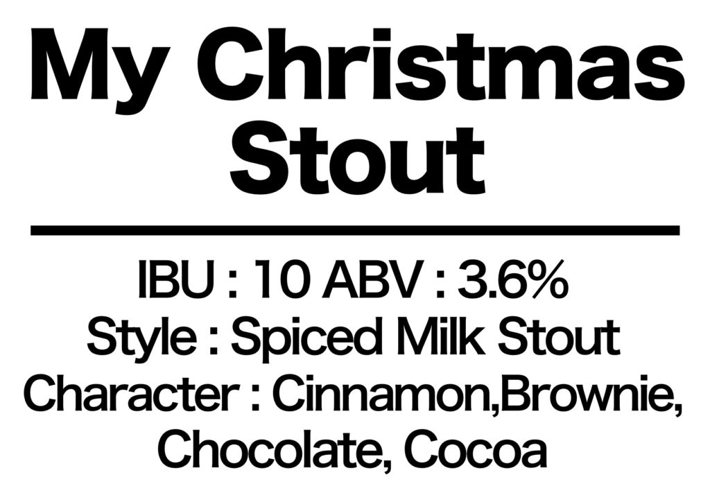 #16 My Christmas Stout