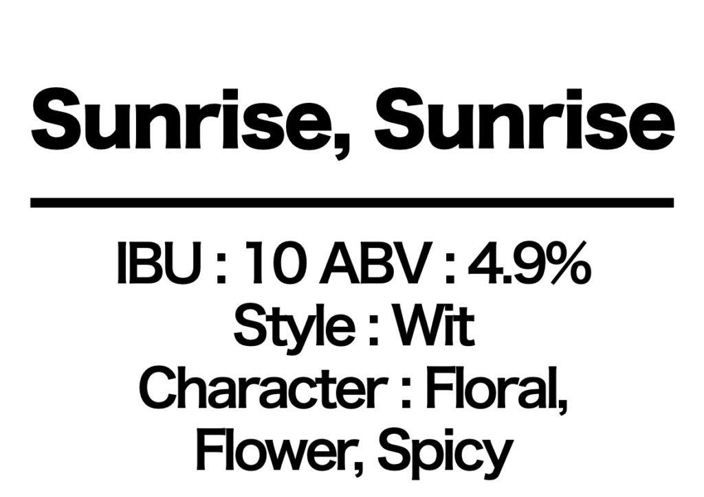 #21 Sunrise, Sunrise