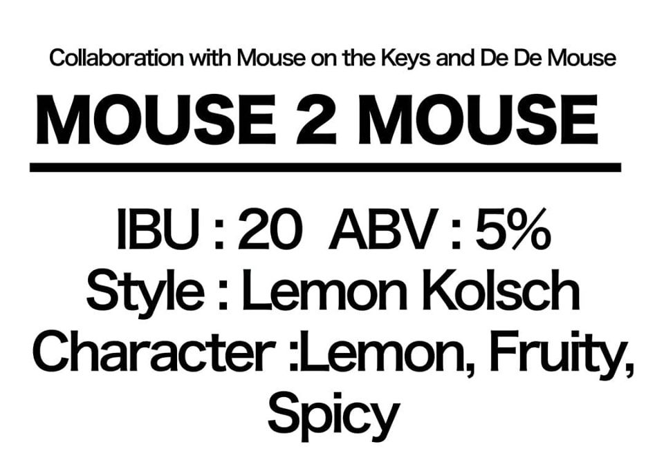 #23 MOUSE 2 MOUSE