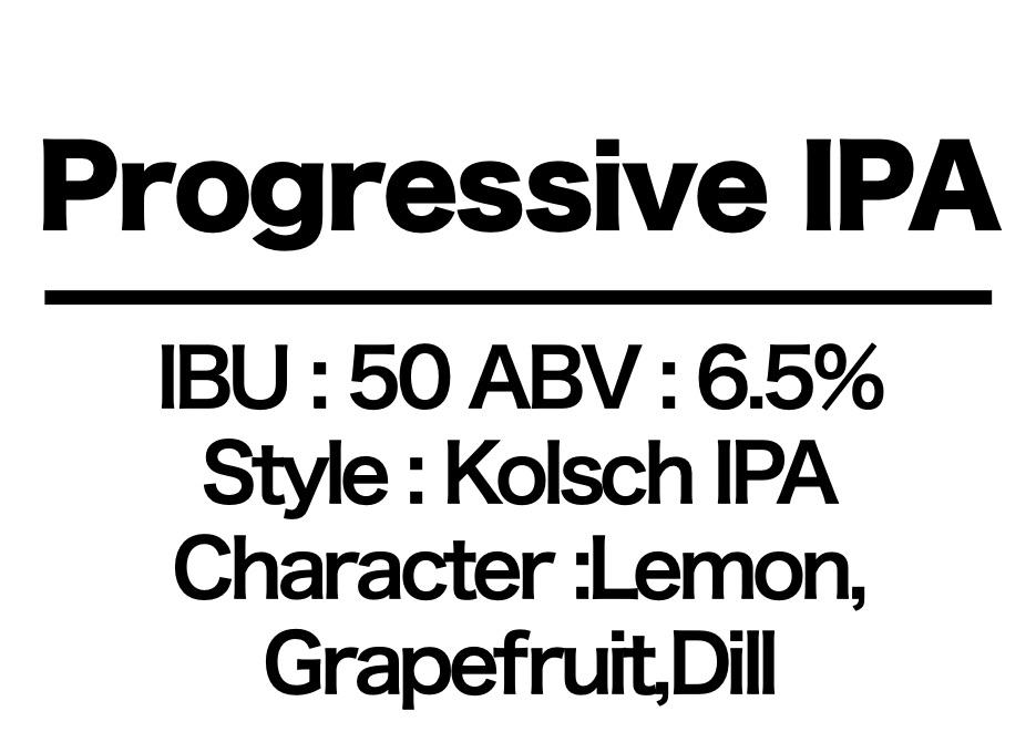 #28 Progressive IPA