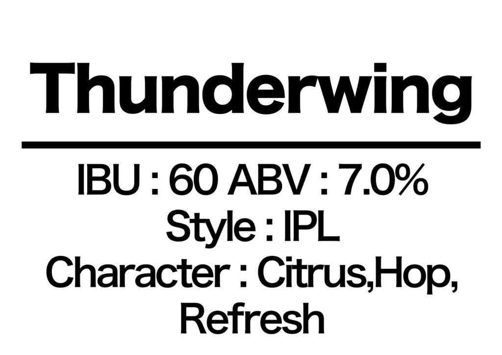 #37 Thunderwing