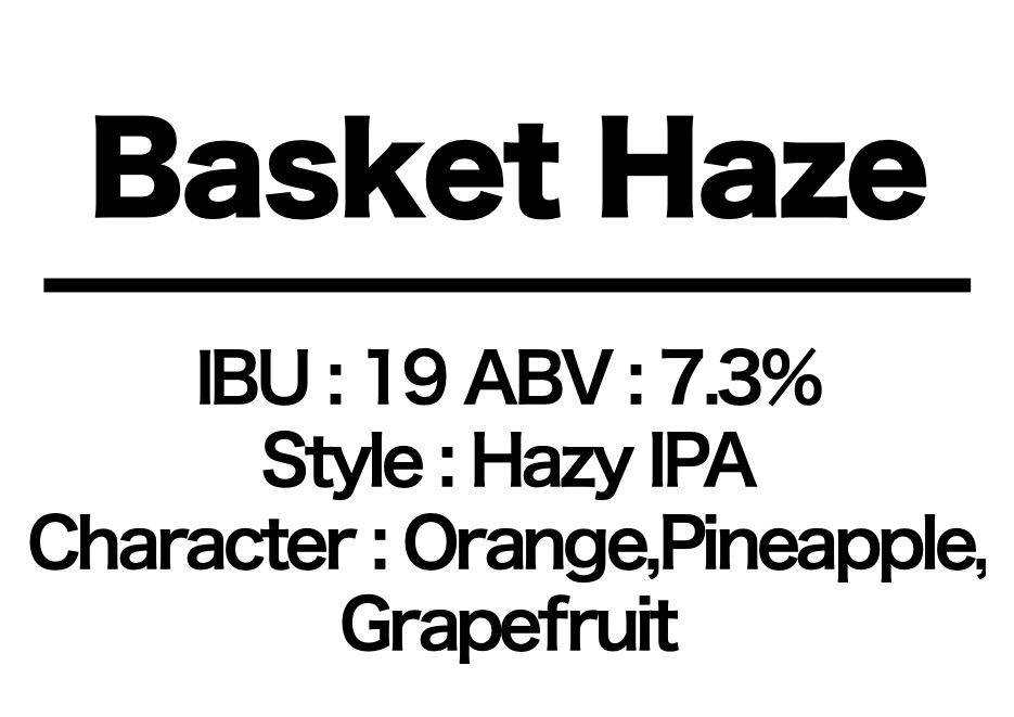 #39 Basket Haze