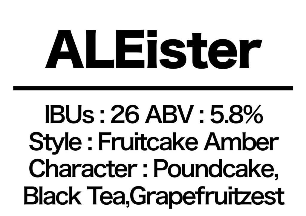 #45 ALEister