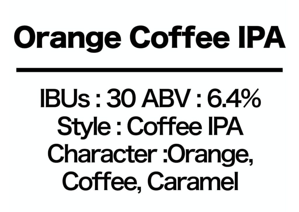 #54 Orange Coffee IPA
