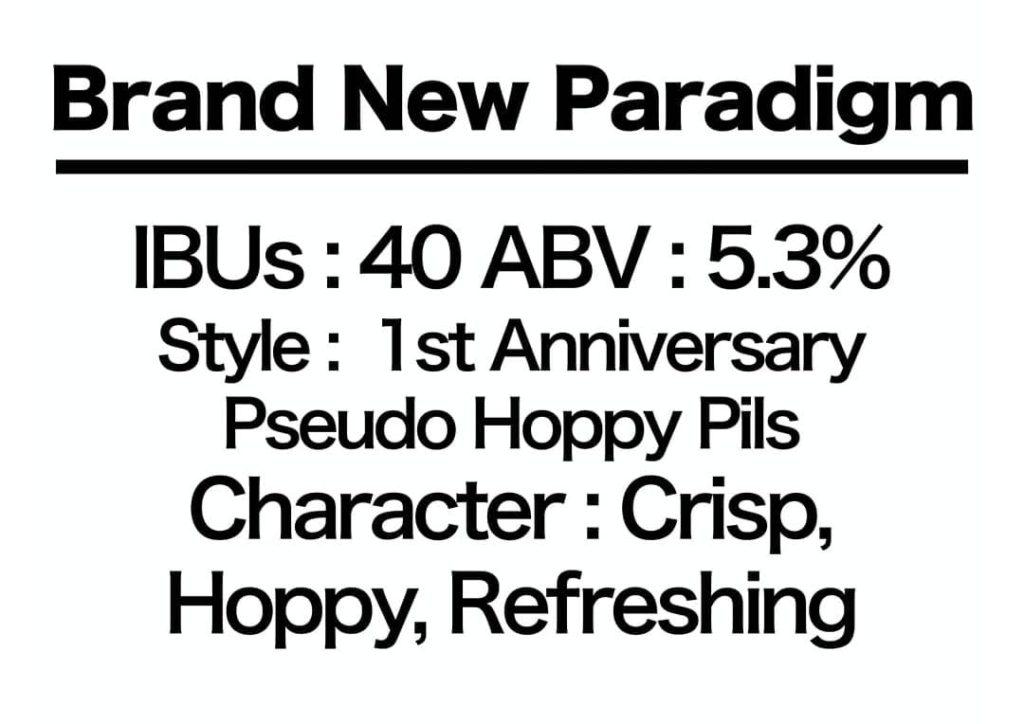 #66 Brand New Paradigm