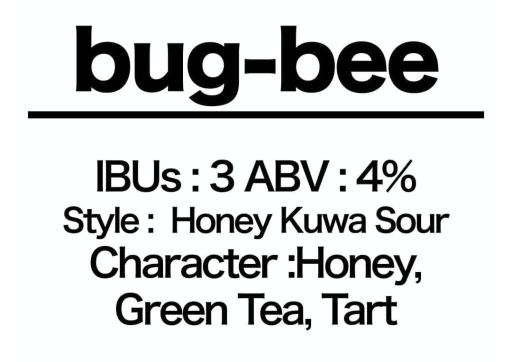 #82 bug-bee
