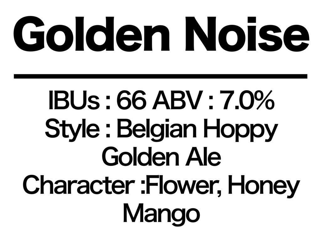 #75 Golden Noise