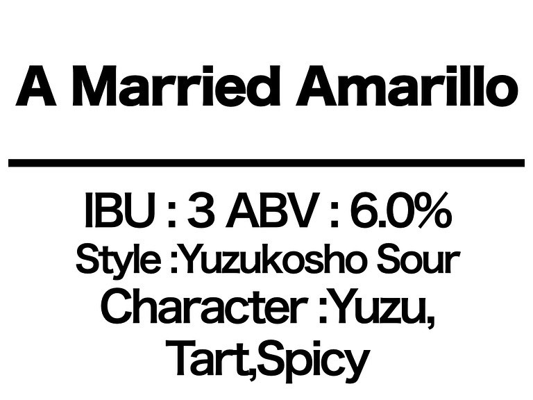 #88 A Married Amrillo