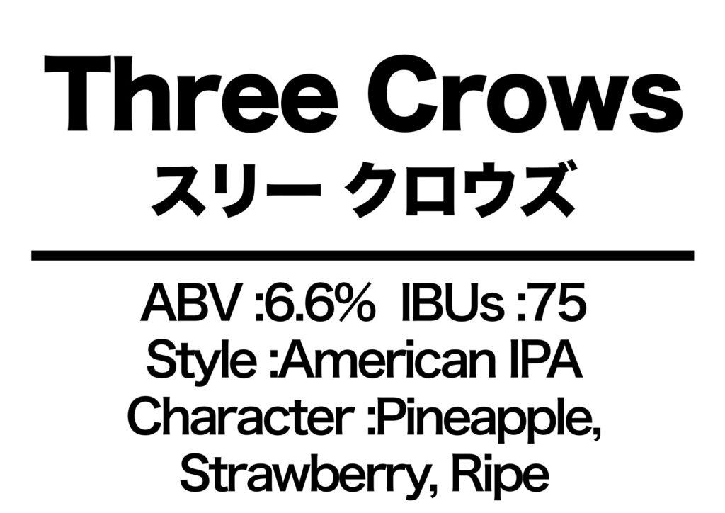 #95 Three Crows