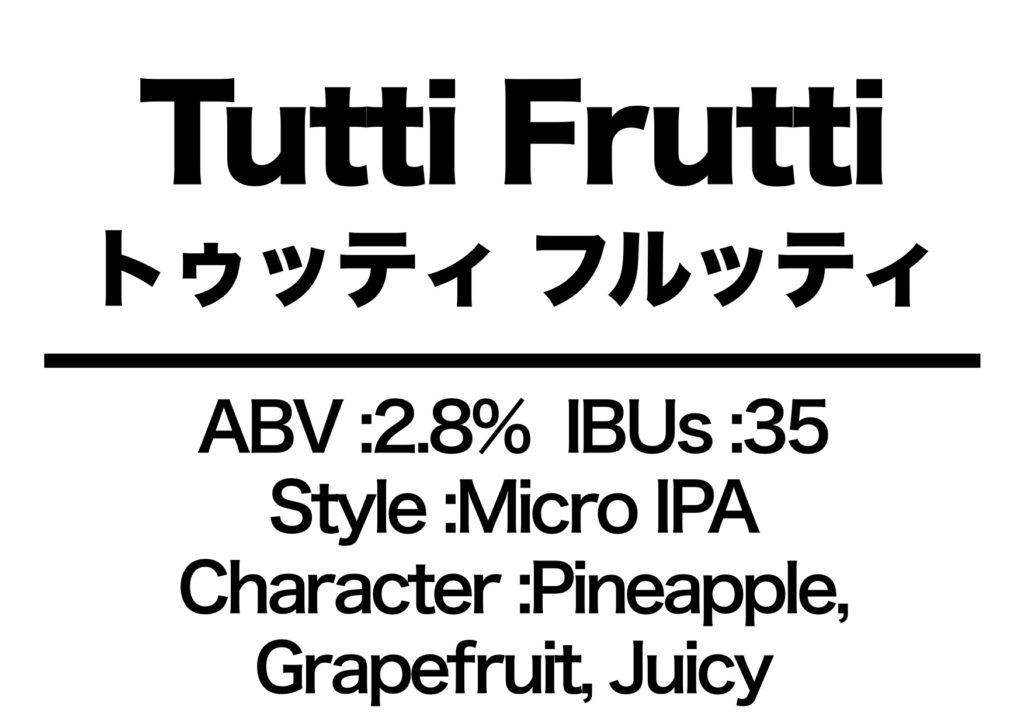 #94 Tutti Frutti