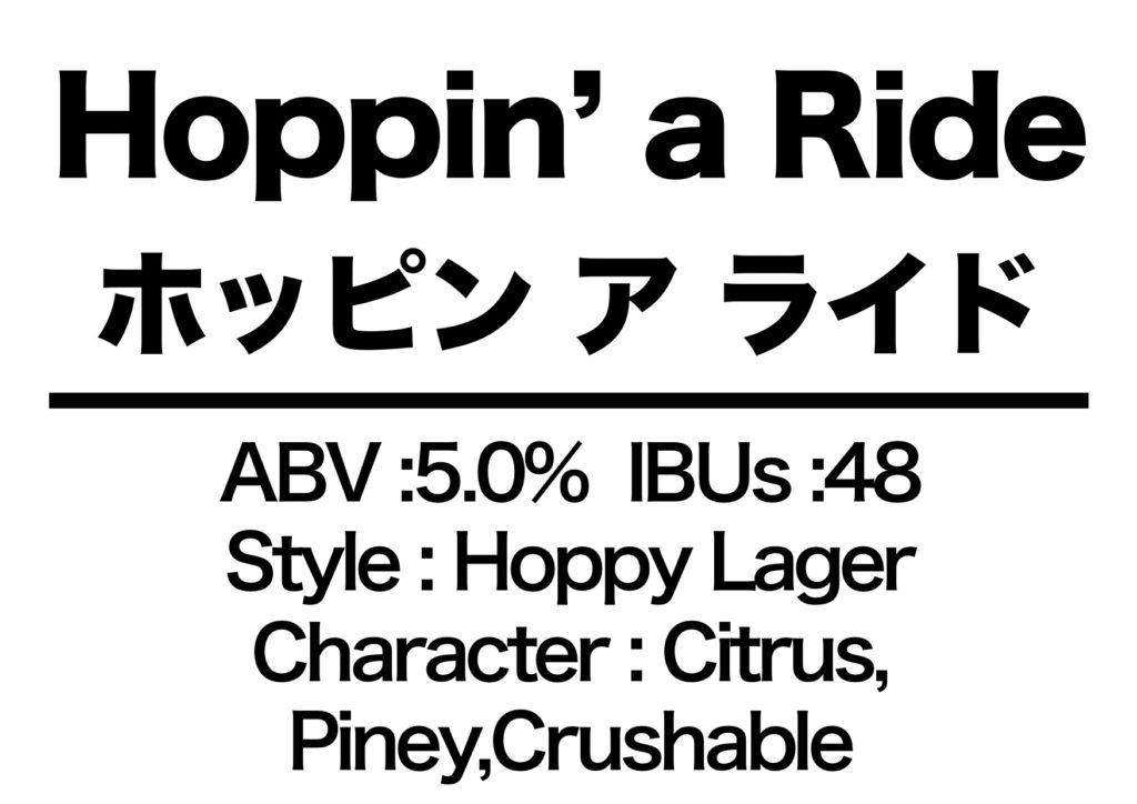 #97 Hoppin a Ride
