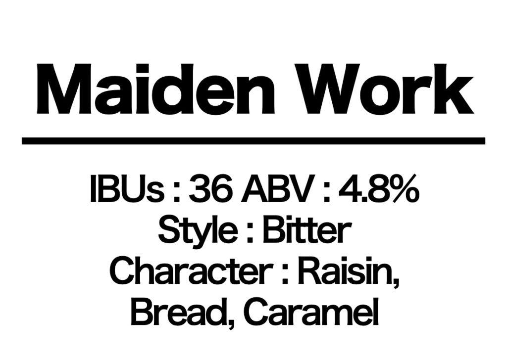 #99 Maiden Work