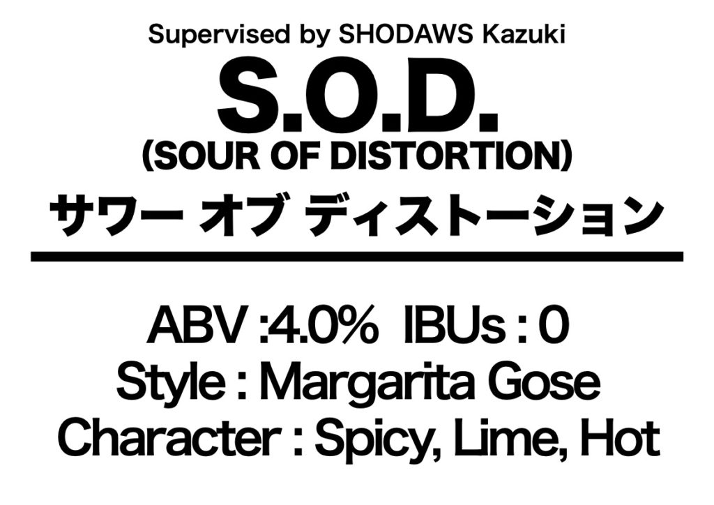 #106 S.O.D.  (SOUR OF DISTORTION)
