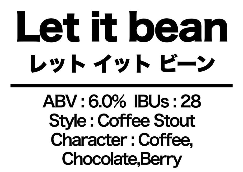 #105 Let it bean