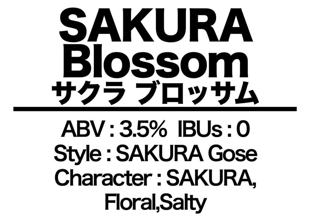 #107 Sakura Blossom