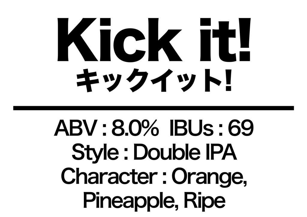 #109 Kick It!