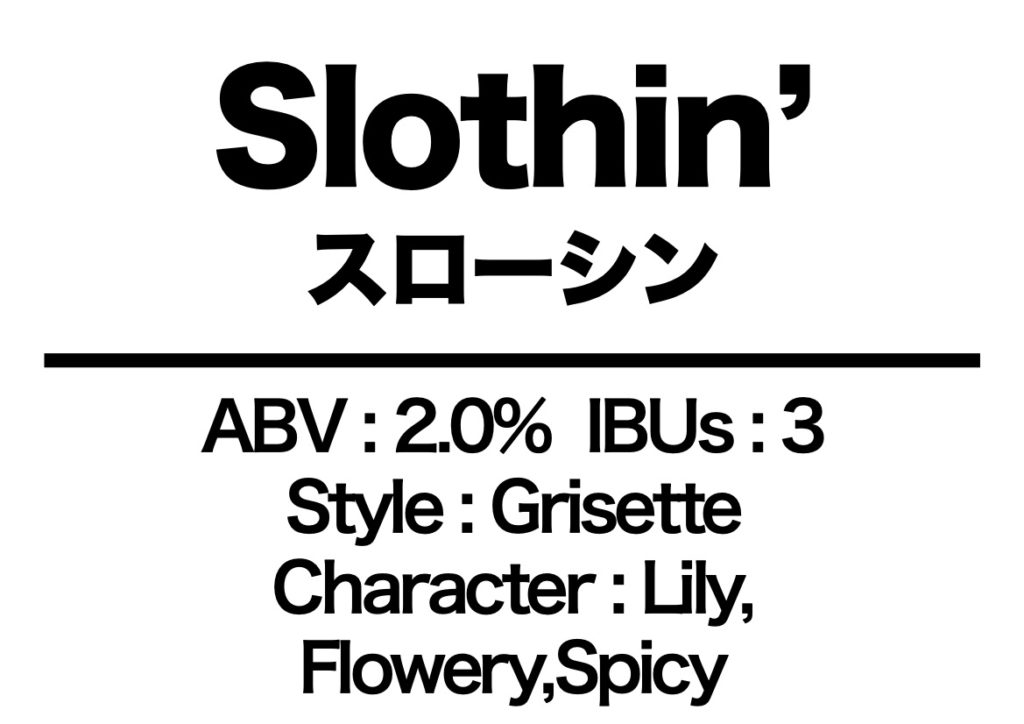 #118 Slothin'