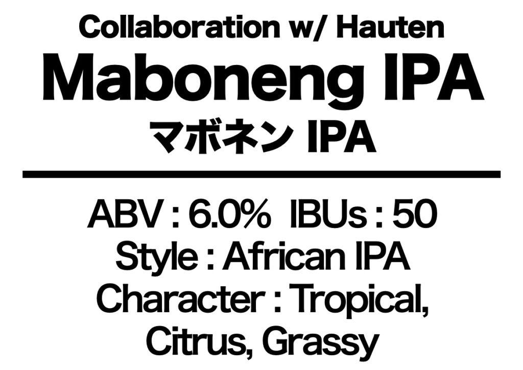 #120 Maboneng IPA