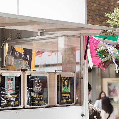 クラフトロックフェスティバル'19 PEOPLEイメージ2