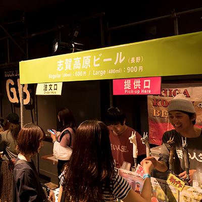 クラフトロックフェスティバル'19 PEOPLEイメージ15