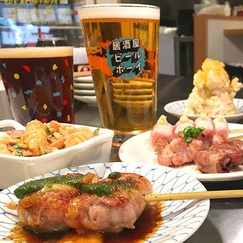 居酒屋ビールボーイイメージ1