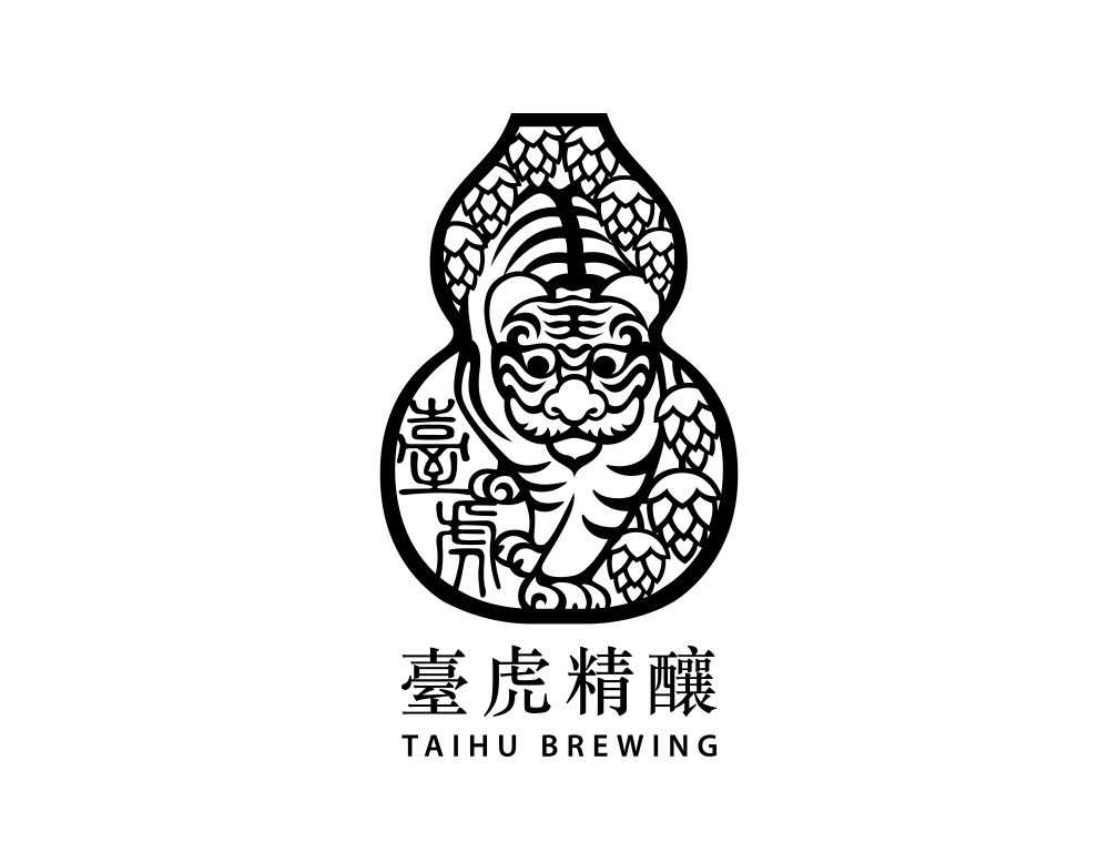 Taihu Brewing