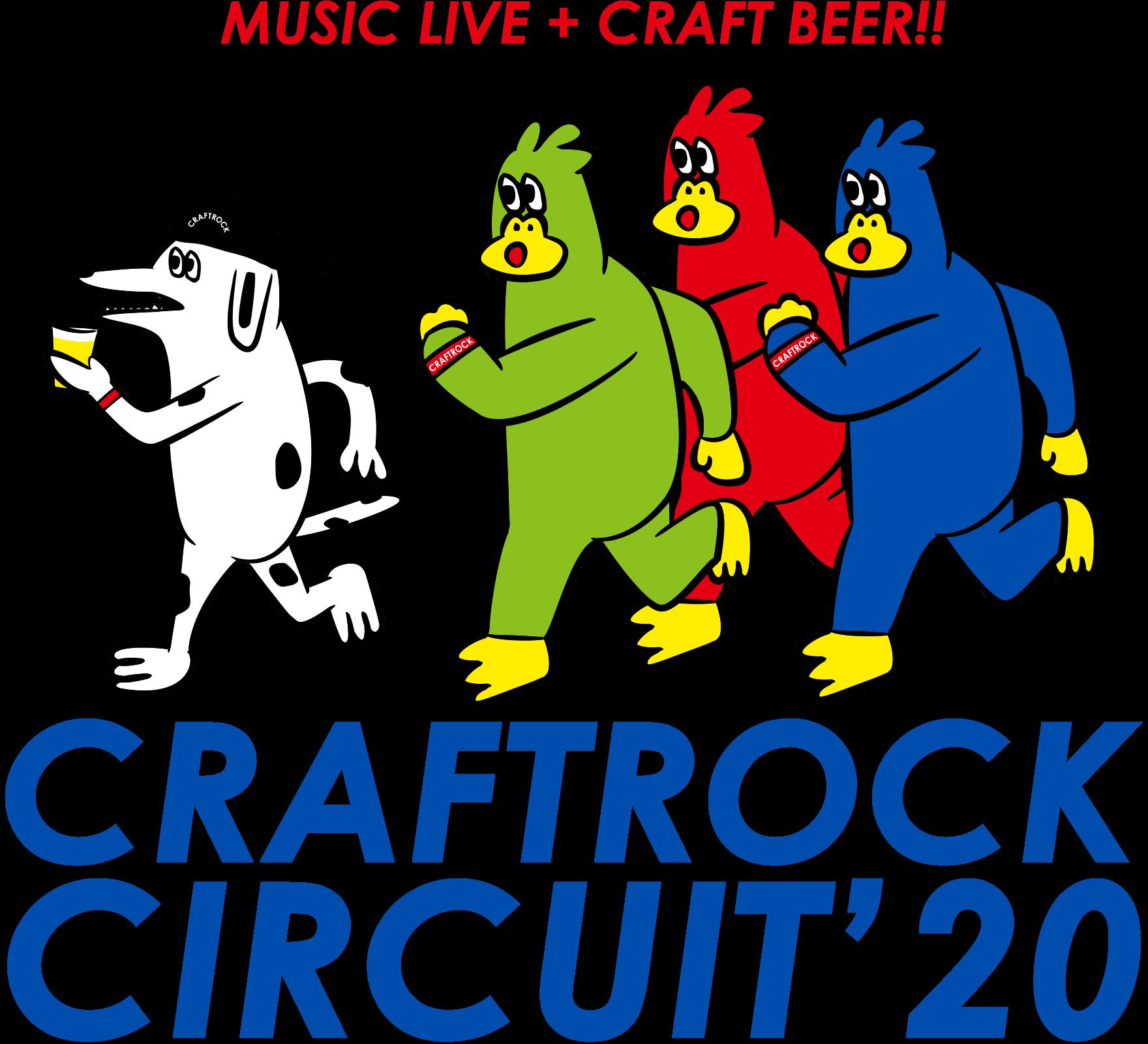 CRAFTROCK CIRCUIT '20
