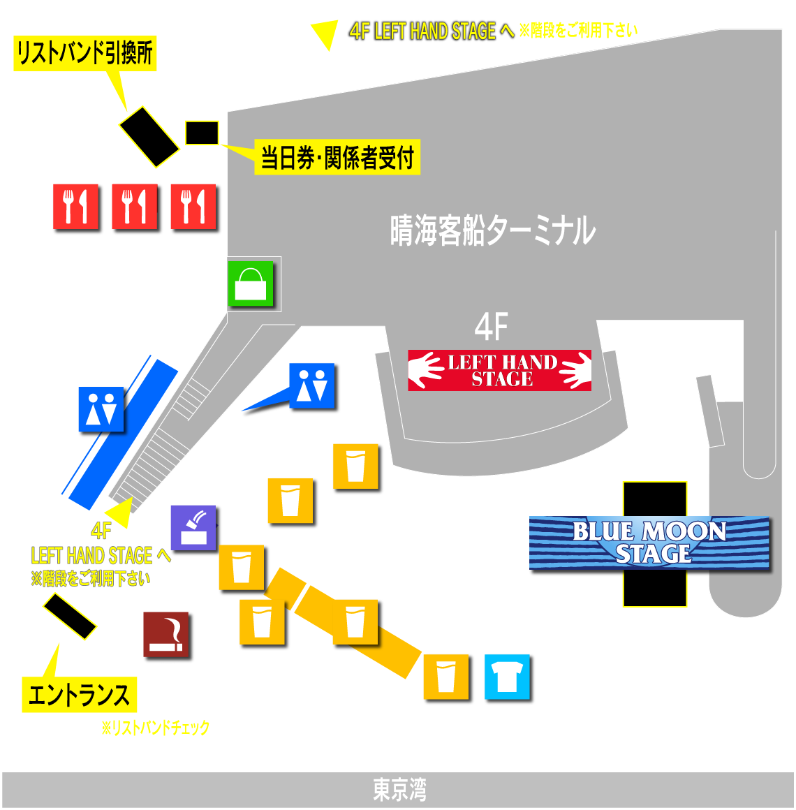 BLUE MOON STAGe エリア全体