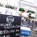クラフトロックフェスティバル'16 PEOPLEイメージ26