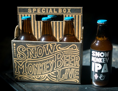 SNOW MONKEY IPA
