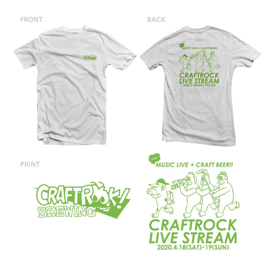 CRAFTROCK LIVE STREAM S/S TEE WHITE