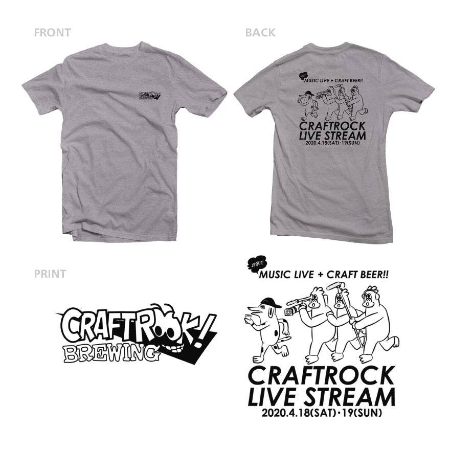 CRAFTROCK LIVE STREAM S/S TEE GRAY