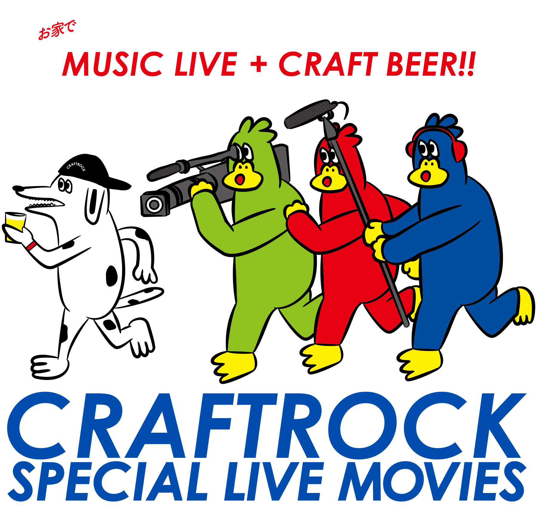 CRAFTROCK SPECIAL LIVE MOVIES