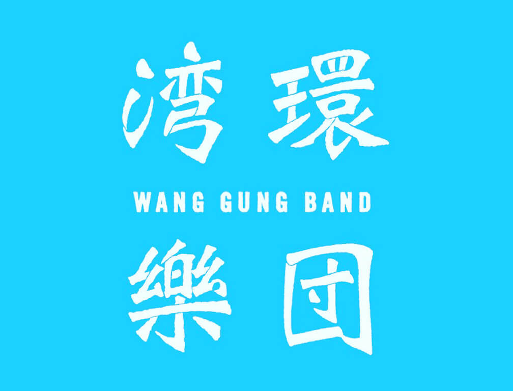 WANG GUNG BAND